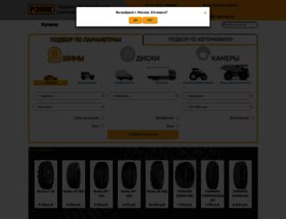 poshk.ru screenshot