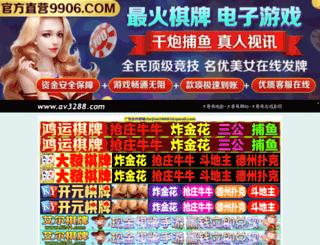 poshprezzi.com screenshot