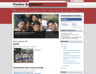 positivetechnology.blogspot.com screenshot