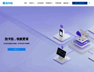 pospos.com screenshot