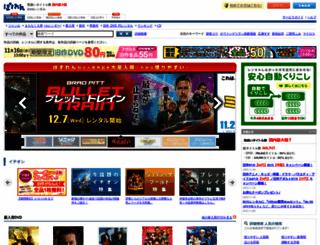 posren.com screenshot