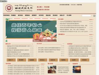 postadss.com screenshot