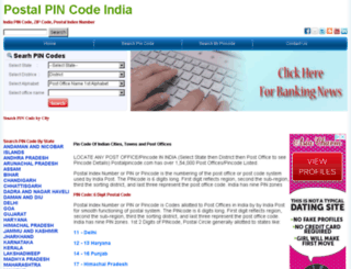 postalpincode.com screenshot