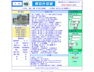 postcards.51.net screenshot