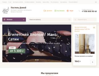 posteldomoi.ru screenshot