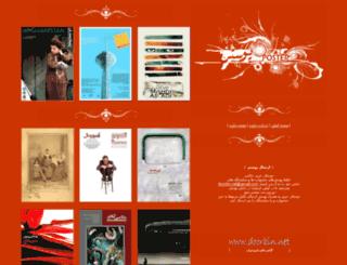 poster.doorbin.net screenshot