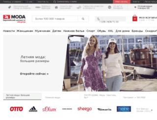 postkatalog.com screenshot