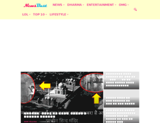 postmafia.com screenshot