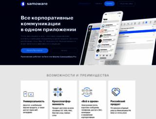 postman.ru screenshot