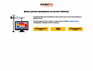 postseed.co screenshot
