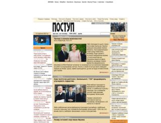 postup.brama.com screenshot