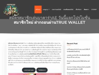 postutme.org screenshot