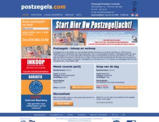 postzegelpartijencentrale.nl screenshot