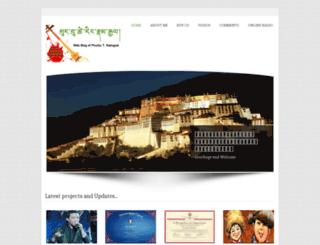potalasound.com screenshot