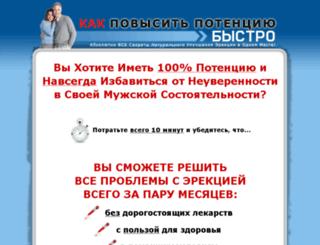 potencia.e-autopay.com screenshot