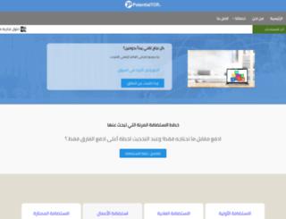 potentialtop.com screenshot