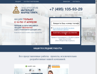 potolki-danilin.ru screenshot