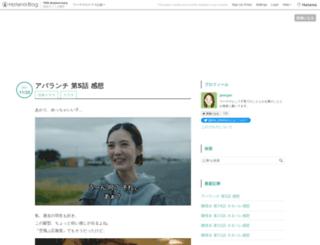 poupe.hatenadiary.jp screenshot