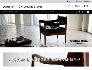 pourannick.shop-pro.jp screenshot