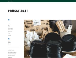 pousse-cafe.co.kr screenshot