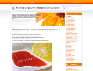povareshki.net screenshot
