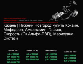 pover-v-sebya.ru screenshot