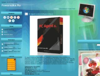 powarezka.ucoz.ru screenshot