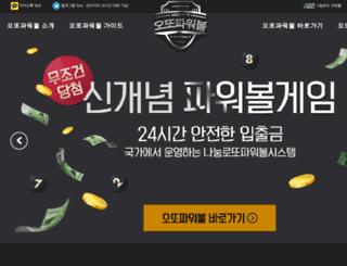 power-ball-pro.com screenshot