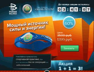 powerbalanceteam.com screenshot
