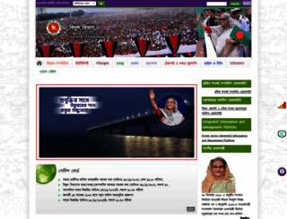 powerdivision.gov.bd screenshot