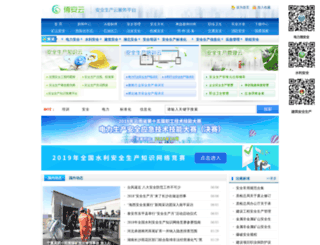 powerem.com.cn screenshot
