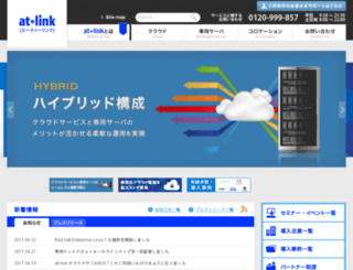 powerflex.at-link.ad.jp screenshot