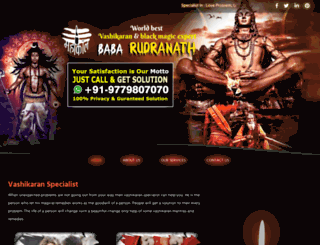 powerfulvashikaran.com screenshot