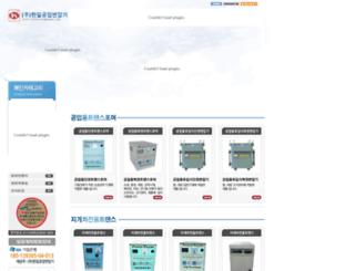 powerhanil.com screenshot
