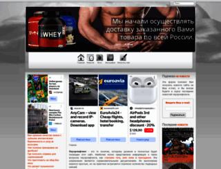 powerlifting-nn.ru screenshot