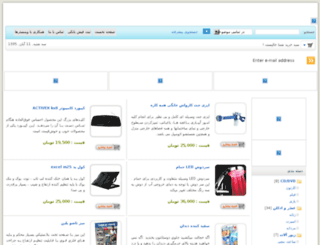 powermc.in screenshot
