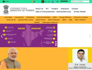 powermin.nic.in screenshot