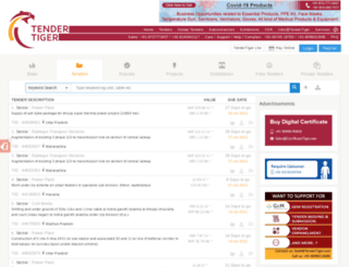 powerplant.tendertiger.com screenshot