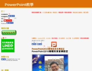 powerpoint.22ace.com screenshot
