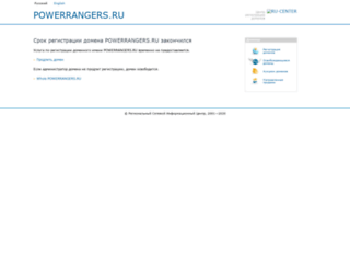 powerrangers.ru screenshot