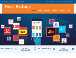 powerrecharge.biz screenshot