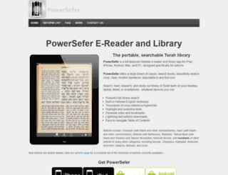 powersefer.com screenshot