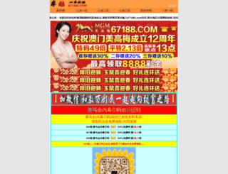 powersoftbolivia.com screenshot
