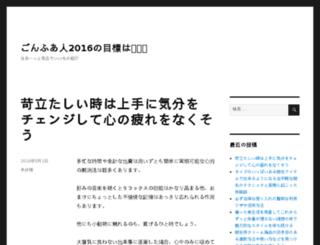 powertr.net screenshot