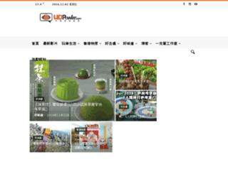 powertv.udpower.com screenshot