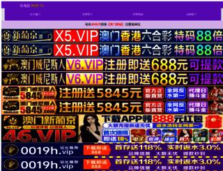pownum.com screenshot