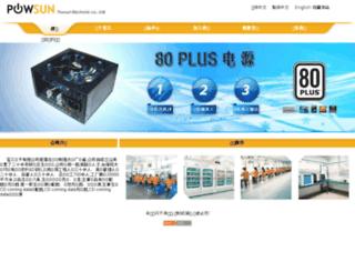 powsun.itxpower.net screenshot