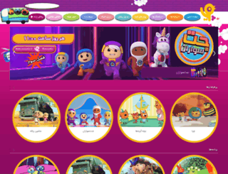 poyatv.com screenshot