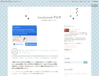 poyopoyo0.hatenablog.com screenshot