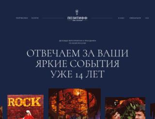 pozitiffspb.ru screenshot
